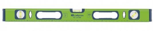 Уровень алюминиевый УС-1,0-1000, фрезерованный, 3 глазка, рукоятки, 1000 мм// Сибртех