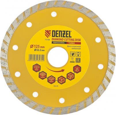 Фото - Диск алмазный отрезной Turbo, 125 х 22,2 мм, сухая резка// Denzel диск алмазный отрезной сегментный 150 х 22 2 мм сухая резка denzel