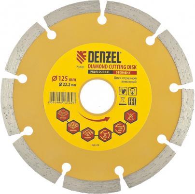 Фото - Диск алмазный отрезной сегментный, 125 х 22,2 мм, сухая резка// Denzel диск алмазный отрезной сегментный 150 х 22 2 мм сухая резка denzel