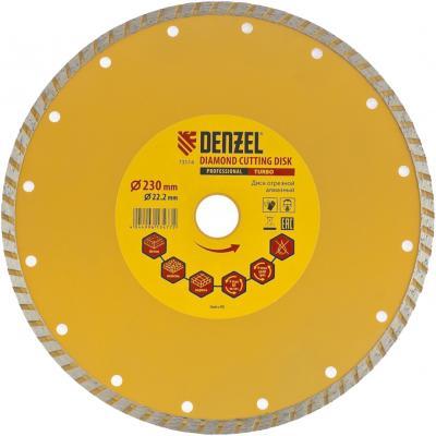Фото - Диск алмазный отрезной Turbo, 230 х 22,2 мм, сухая резка// Denzel диск алмазный отрезной сегментный 150 х 22 2 мм сухая резка denzel