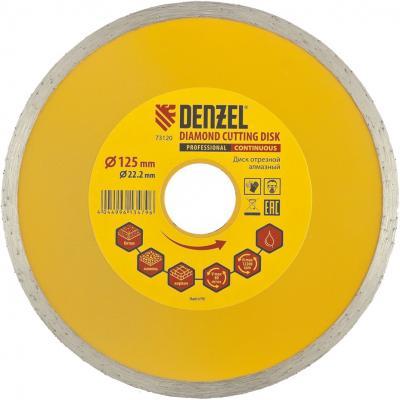 Фото - Диск алмазный отрезной сплошной, 125 х 22,2 мм, мокрая резка// Denzel диск алмазный отрезной сегментный 125 х 22 2 мм сухая резка denzel