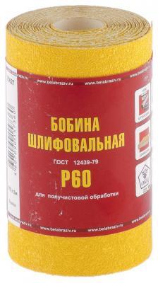 Бумага шлифовальная No name Рос 75646 Р-60