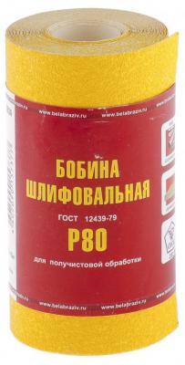 Бумага шлифовальная No name Рос 75630 Р-80