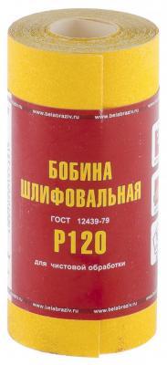 Бумага шлифовальная No name Рос 75631 Р-120