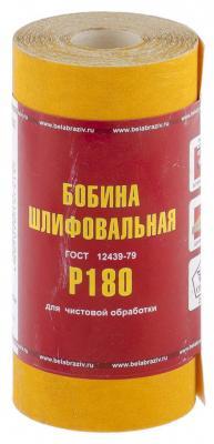 Бумага шлифовальная No name Рос 75632 Р-180