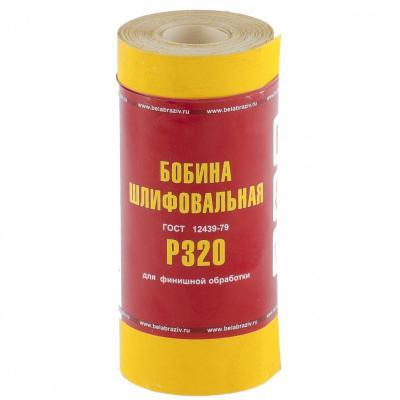 Бумага шлифовальная No name Рос 75636 Р-320