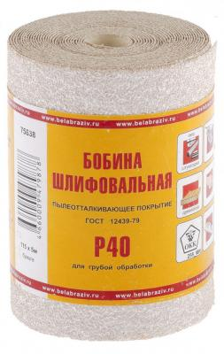 Бумага шлифовальная No name Рос 75638 Р-40