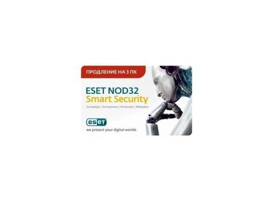 Антивирус ESET NOD32 Smart Security продление лицензии на 12 мес на 3ПК карта