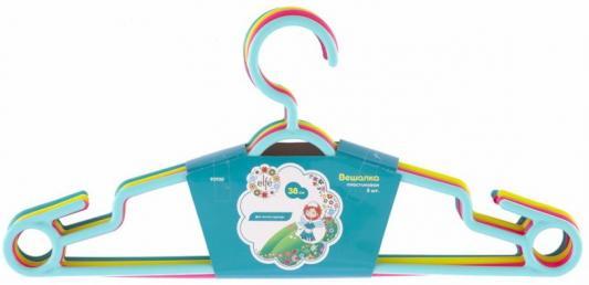 Вешалка пластиковая для легкой одежды 38 см, цветная, 5 шт в комплекте// Elfe гардеробные вешалки для одежды