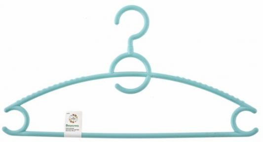 Вешалка пластиковая для верхней одежды 43 см, цветная// Elfe гардеробные вешалки для одежды