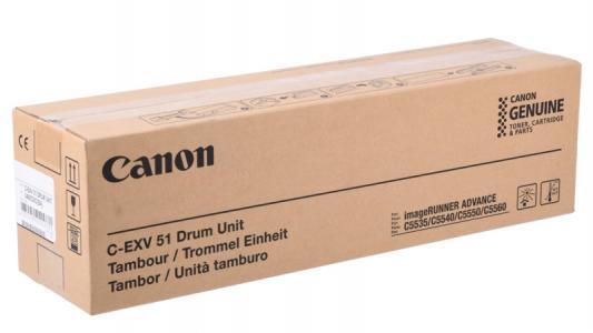 Фото - Фотобарабан Canon Drum Unit C-EXV51 для IR C5535, C5535i, C5540i, C5550i, C5560i. фотобарабан drum kit toshiba od 1600 41303611000