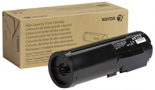 Тонер-картридж XEROX VL B400/B405 24.6K Metered