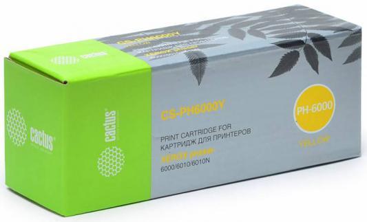 Фото - Картридж лазерный Cactus CS-PH6000YW 106R01633 желтый (1000стр.) для Xerox Phaser 6000/6010 принт картридж xerox 106r01633 для phaser 6000 6010 6015 жёлтый 1000 стр