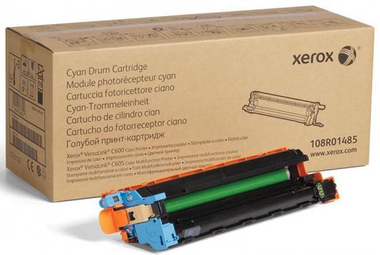 Фото - Драм-картридж XEROX VersaLink C600/C605 голубой (40K) драм картридж xerox 108r00775
