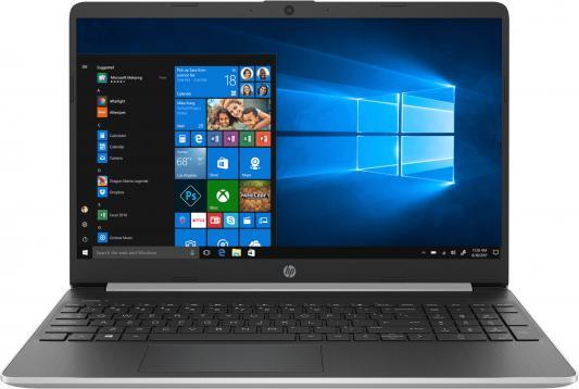 """HP15s-fq0000ur (17.9mm, Msft modern) 15.6""""(1366x768)/Intel Pentium 4417U(Ghz)/4096Mb/128SSDGb/noDVD/Int:Intel HD Graphics/war 1y/Natural Silver/W10"""