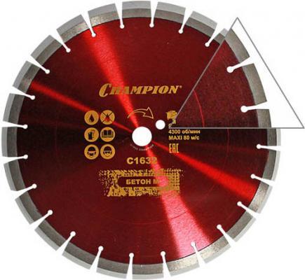 Диск алмазный Champion C1632