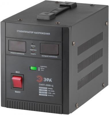 Стабилизатор напряжения Эра СНПТ-2000-Ц электронный однофазный черный
