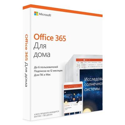 Офисное приложение Microsoft Office 365 Home Russian Russia Only Medialess P4 6GQ-00960