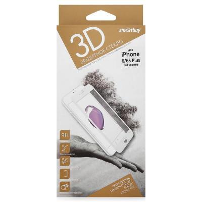 Защитное стекло Smartbuy для iPhone 6/6s Plus 10D(3D) черное [SBTG-3D0003] все цены