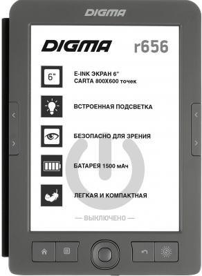 "Электронная книга Digma R656 Cover 6"" E-Ink Carta 800x600 600MHz/4Gb/microSDHC/frontlight темно-серый"