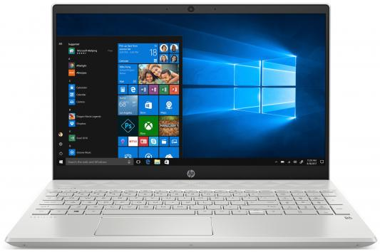 Ноутбук HP Pavilion 15-cs2020ur (6SQ18EA)