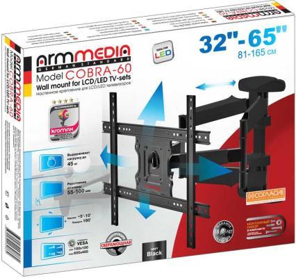 Кронштейн для телевизора Arm Media COBRA-60 черный 32-65 макс.45кг настенный поворотно-выдвижной и наклонный кронштейн для телевизора arm media pt 15 new 32 55 настенный поворотно выдвижной и наклонный