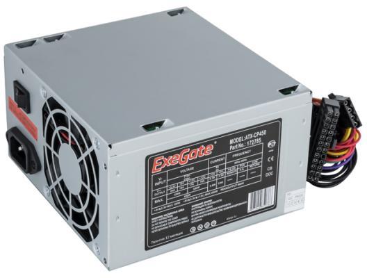 Exegate EX172785RUS-S Блок питания CP450, ATX, SC, 8cm fan, 24p+4p, 3*SATA, 2*IDE, FDD + кабель 220V с защитой от выдергивания