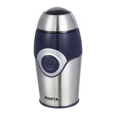 MARTA MT-2169 Кофемолка синий сапфир алина александровна исаева александрович избранное