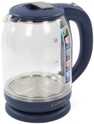 цена на LUMME LU-142 Чайник серебряный сапфир