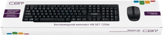 Клавиатура + мышь CBRKB SET 720W Black USB(Radio) 1000dpi, 2 кнопки и колесо прокрутки
