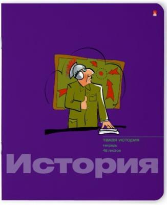 Тетрадь ПРИКОЛЫ-история, двойная обл., справочный материал, кл., 48 л.