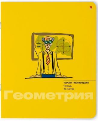 Тетрадь ПРИКОЛЫ-геометрия, двойная обл., справочный материал, кл., 48 л.