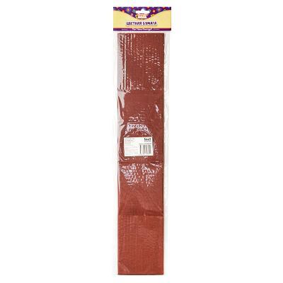 Бумага цветная, крепированная, рулон 250 х 50 см, коричневая