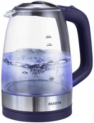 MARTA MT-1078 D/Tp Чайник темный топаз
