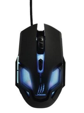 Мышь Hama uRage Reaper NXT черный/серый оптическая (4000dpi) USB (6but) цена