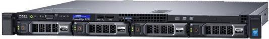 "цена на Сервер Dell PowerEdge R740 2x4116 12x16Gb 2RRD x16 2x1.2Tb 10K 2.5"" SAS H730p mc iD9En 5720 QP 1x750W 3Y PNBD Conf-5 (210-AKXJ-133)"