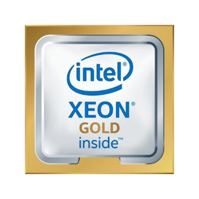 лучшая цена Процессор Lenovo Xeon Gold 5218 2.3Ghz (4XG7A37896)