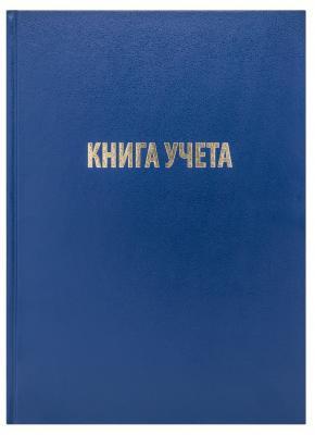 Фото - Книга учета БУМВИНИЛ газетка, лин., 192 л. книга учета sponsor тв переплет с припресс газетка кл 96 л