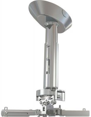 Фото - [PR24A-S] Универсальный потолочный комплект Wize Pro PR24A-S состоящий из крепления+штанги 46-61 см +площадки к потолку для проектора, макс. расстояние между крепежными отверстиями 430 мм, наклон +/- 25°, поворот +/- 6°, вращение 360°, до 23 кг, серебрис 23 028 н р статуэток из трех попугай дерево стекл мозаика 50 40 30 см