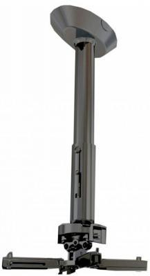 Фото - [PR47A] Универсальное потолочный комплект Wize Pro PR47A состоящий из крепления+штанги 60-120 см +площадки к потолку для проектора, максимальное расстояние между крепежными отверстиями 430 мм, наклон +/- 25°, поворот +/- 6°, вращение 360°, до 23 кг, черн 23 028 н р статуэток из трех попугай дерево стекл мозаика 50 40 30 см