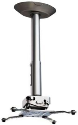 Фото - [PRG11A-S] Универсальный потолочный комплект Wize Pro PRG11A-S,состоящий из крепления с микро регулировкой+штанги 15-28см +площадки к потолку для проектора, макс.расст.между крепеж.отверстиями 537 мм,наклон +/- 15°,поворот +/- 8°,вращение 360°,до 32 кг, потолочный комплект для проектора wize pro для размещения на подвесной потолок на основе комплекта prg11a w штанга 15 28 см