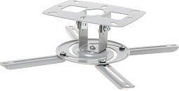 Фото - [WP-S] Универсальное потолочное крепление Wize WP-S высота крепления 8 см макс. расстояние между крепежными отв. 260 мм, наклон +/-15°, вращение 360°, до 8 кг, серебрист., рознич. упаковка ложка для мороженного gipfel 21 6 2 8 см