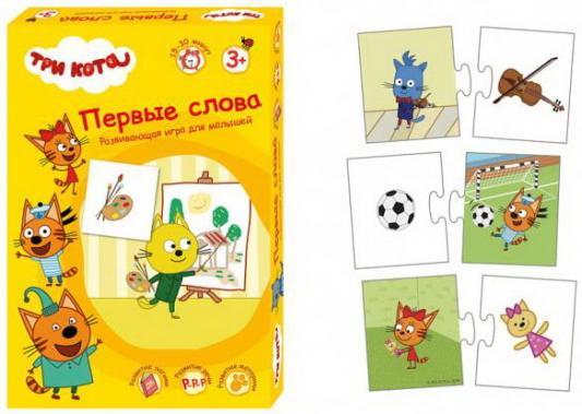 Купить Настольная игра ВЕСНА развивающая Первые слова. Три кота , Развивающие настольные игры