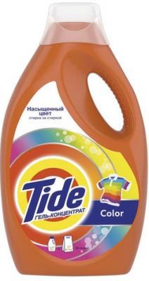 Средство для стирки жидкое автомат 2,47 л TIDE (Тайд) Color, гель, 1002895 средство для стирки tide color 2 47л 81685430 гель для стирки