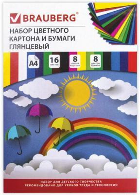 Фото - Набор цветного картона и бумаги Hatber Радуга A4 16 листов набор цветного картона hatber creative a4 10 листов 126945
