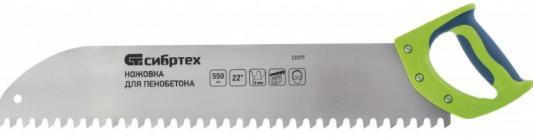 Ножовка для пенобетона, 550 мм, двухкомпонентная рукоятка </div> <div class=