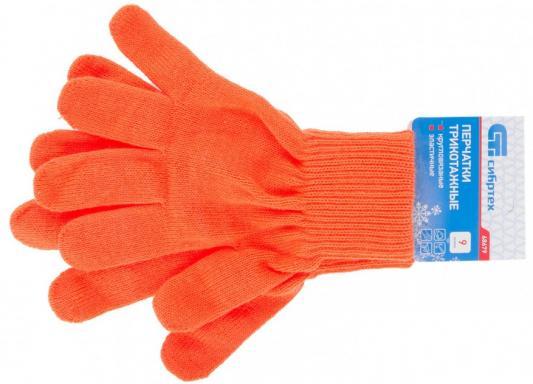 Перчатки трикотажные, акрил, цвет: оранжевый, двойная манжета, Россия// СИБРТЕХ
