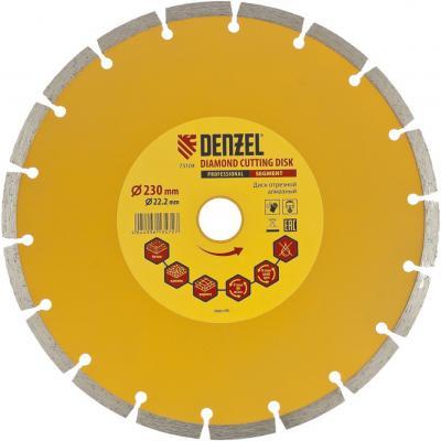 Фото - Диск алмазный отрезной сегментный, 230 х 22,2 мм, сухая резка// Denzel диск алмазный отрезной сегментный 150 х 22 2 мм сухая резка denzel