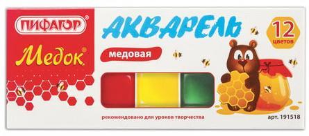 Краски акварельные ПИФАГОР МЕДОК 12 цветов, медовые, без кисти, картонная коробка, 191518 академия групп акварельные медовые краски трансформеры 12 цветов