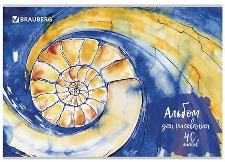 Альбом для рисования А4 40 листов, скоба, обложка картон, BRAUBERG